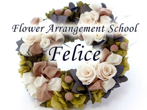 フェリーチェ ~ Preserved Flower & Diaper Cake Felice ~